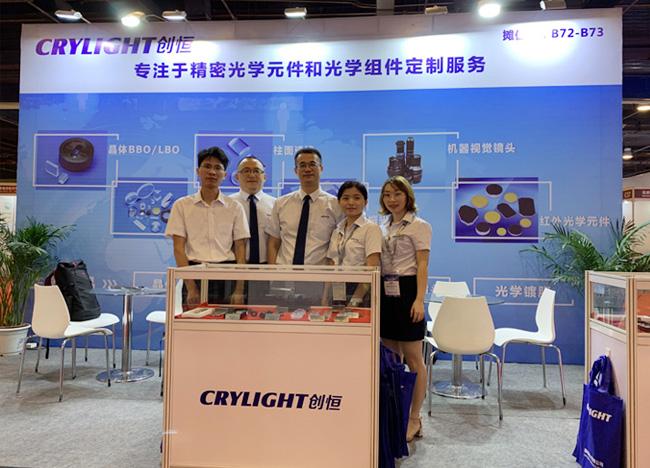 Crylight Array image61