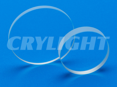 Crylight Array image71