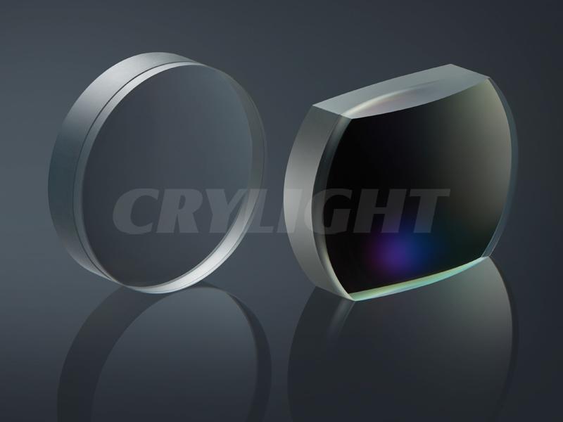 Crylight Array image82