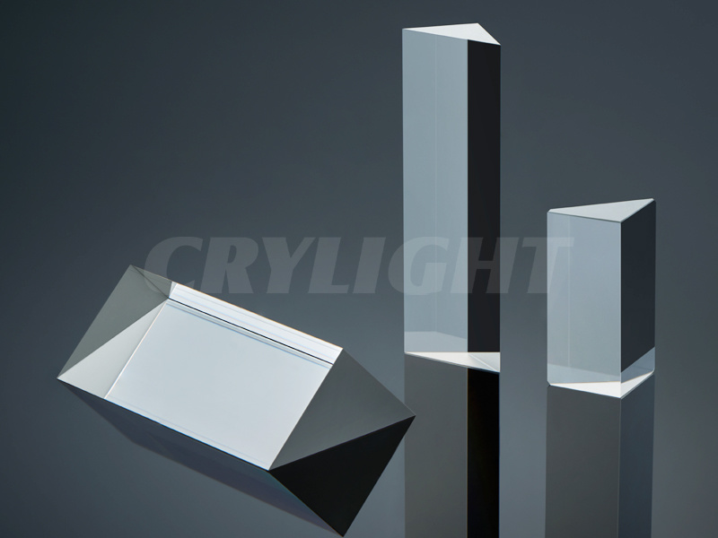 Fused Silica Right Angle Prism
