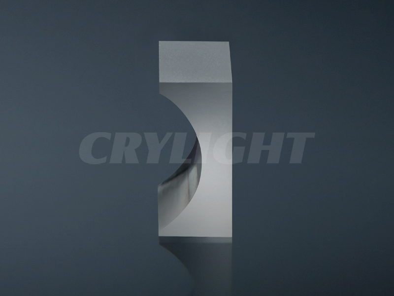 Crylight Array image113