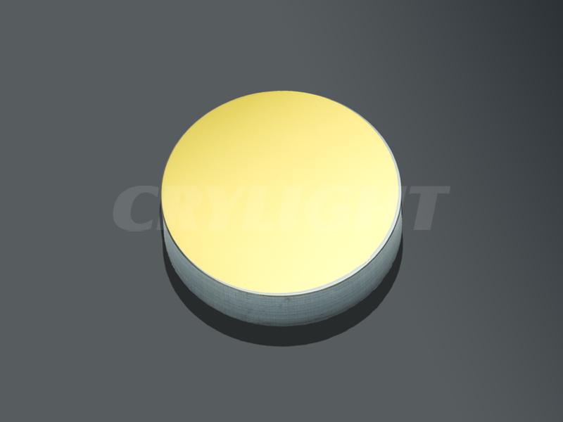 Crylight Array image69