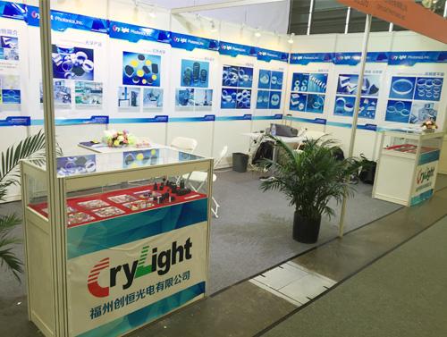 Crylight Array image31