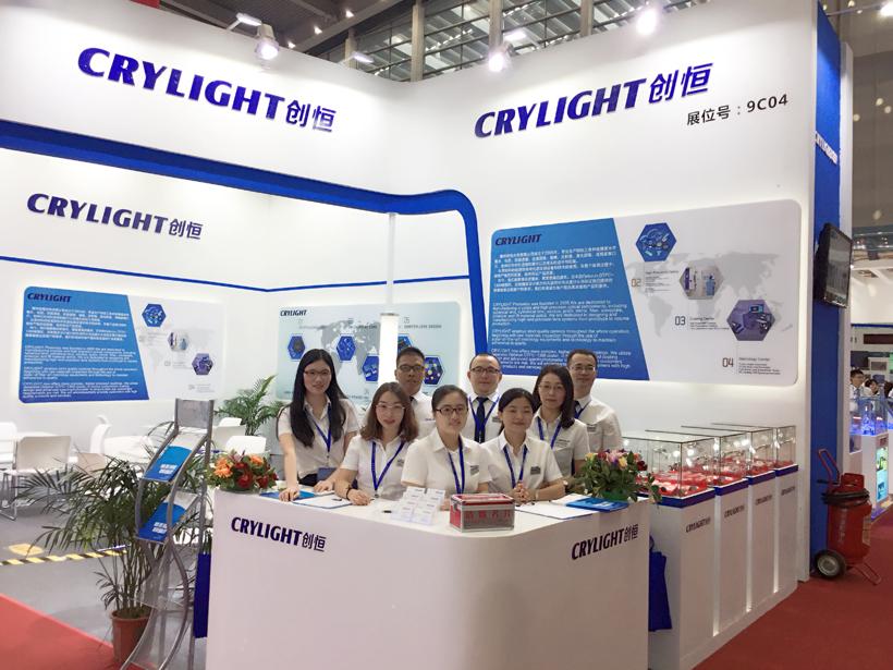 Crylight Array image77