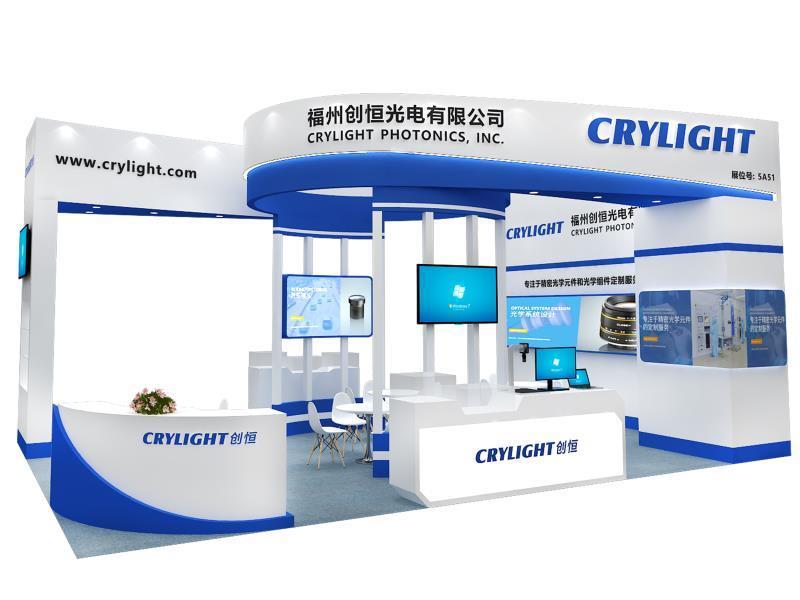 Crylight Array image57