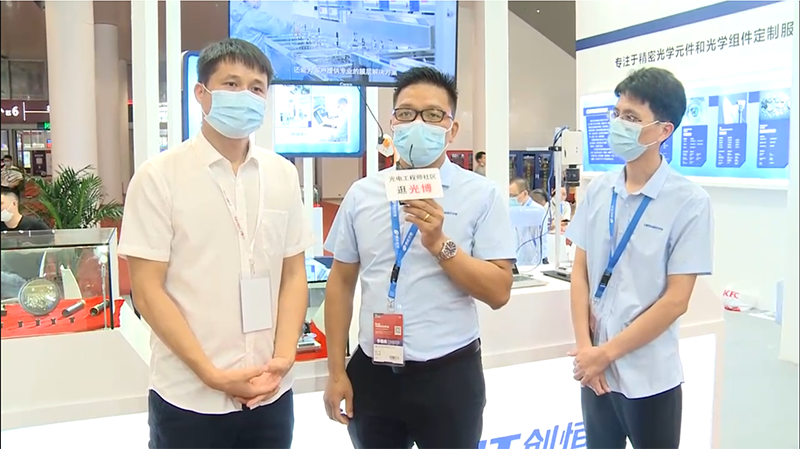 The 22th China International Optoelectronic Expo 2020