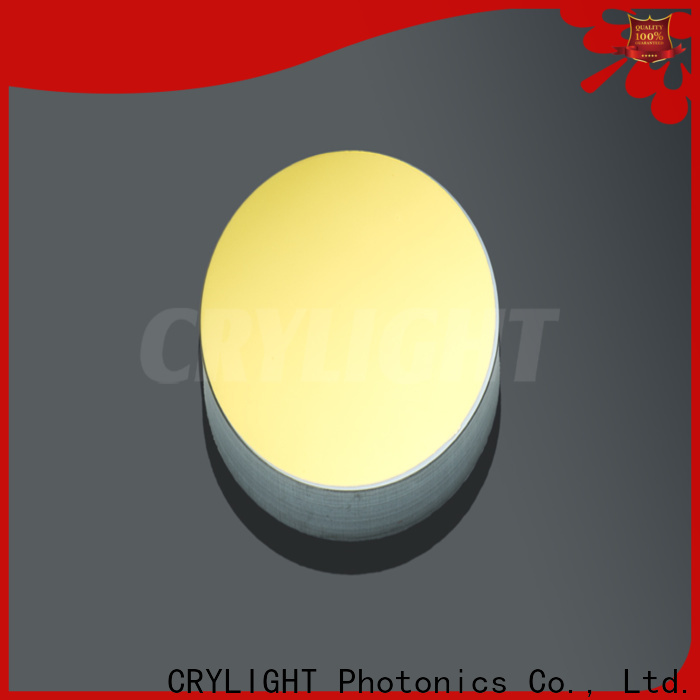 expander high precision mirror wholesale for sale