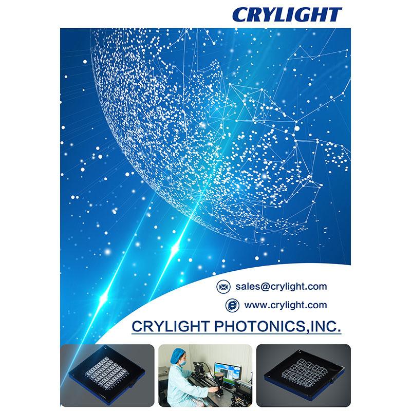 Micro Cylindrical lens